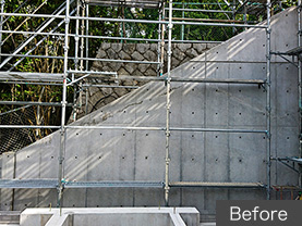 名古屋市 K様邸新築工事 RC打ち放し擁壁 Before