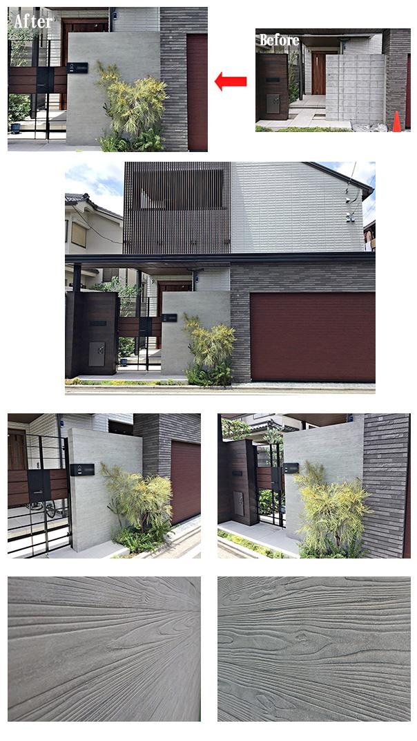 東京 邸宅門柱 /杉板浮造り調デザイン
