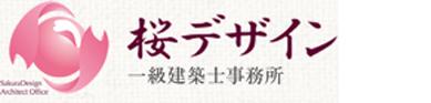 桜 デザイン