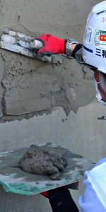 下地 コテ塗り 施工の流れ