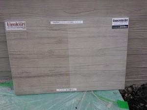 サンプル板