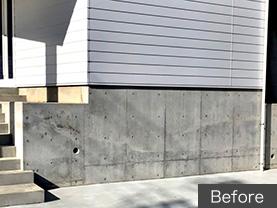 豊田市 新築住宅・コンクリート基礎 Before