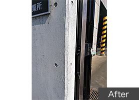 名古屋市Y社様 既存門壁破損部分補修・色合わせ 平成29年4月 After
