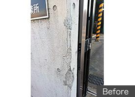 名古屋市Y社様 既存門壁破損部分補修・色合わせ 平成29年4月 Before
