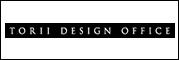 鳥居デザイン事務所